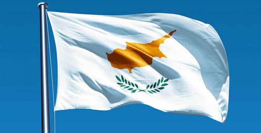 Cyprus Flag -GoOffshoreNow